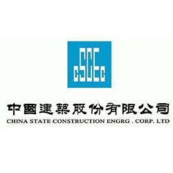中国股份有限公司